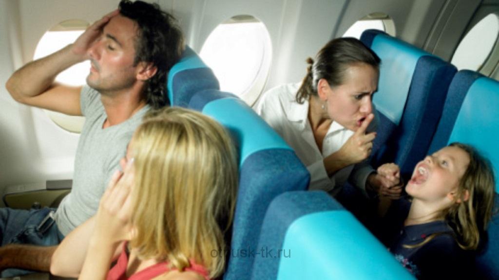 Чем занять детей в самолете