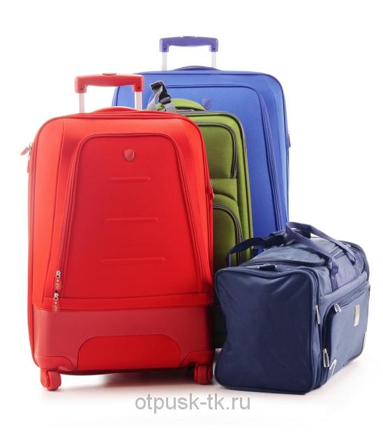 Чемодан или сумка
