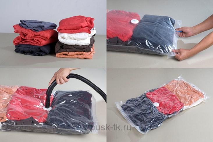 Как упаковать чемодан вакуумом