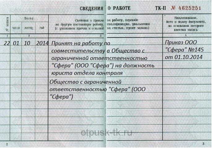 документы для получения кредита физическим лицом купить
